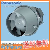 FY-28DSM2 パナソニック ダクト用送風機器斜流ダクトファン (/FY-28DSM2/)