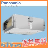 FY-28SCW3 パナソニック ダクト用消音ボックス付送風機器キャビネットファン 天吊・床置形 大風量タイプ (/FY-28SCW3/)