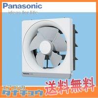 FY-30EM5 パナソニック 金属製換気扇排気 電気式シャッター 35cm 台所用 (/FY-30EM5/)