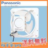 メーカー欠品中 FY-30GSU3 パナソニック 換気扇 有圧扇 (/FY-30GSU3/)