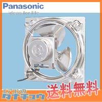 FY-30GSX4 パナソニック 換気扇 有圧扇 (/FY-30GSX4/)