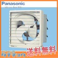 FY-30LSG パナソニック 換気扇 有圧扇 (/FY-30LSG/)