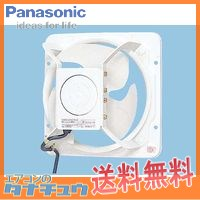 FY-30MSU3 パナソニック 有圧換気扇低騒音形 排-給気兼用仕様 30cm (/FY-30MSU3/)