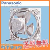 FY-30MSX4 パナソニック 有圧換気扇低騒音形 排-給気兼用仕様 30cm (/FY-30MSX4/)
