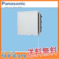 FY-30PEP5 パナソニック インテリア形換気扇排気 居間用インテリア形 連動式シャッター 木目調ルーバー (/FY-30PEP5/)
