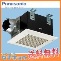 FY-32BK7HBL2 パナソニック 換気扇 天井埋込型 ダクト用 換気扇 (/FY-32BK7HBL2/)