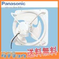 メーカー欠品中 FY-40GSV3 パナソニック 換気扇 有圧扇 (/FY-40GSV3/)