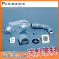 FY-550LP パナソニック 換気扇 屋根裏・床下換気システム (/FY-550LP/)