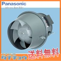 FY-55DTH2 パナソニック ダクト用送風機器斜流ダクトファン (/FY-55DTH2/)