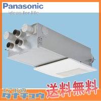 FY-80VB1ACL パナソニック 気調システム熱交換気ユニット カセット形 ACモーター 微小粒子用フィルター搭載 (/FY-80VB1ACL/)