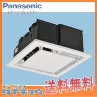 F-PML40 天井埋込型空気清浄器 PM2.5解析プログラム 20畳まで (/F-PML40/)
