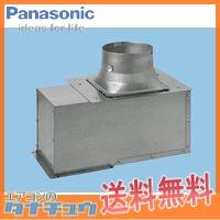 FY-ASFS06 換気扇 パナソニック レンジフード (/FY-ASFS06/)