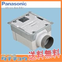 FY-BFB062CL パナソニック 気調システム給気清浄フィルターユニット 微粒子用フィルター搭載 エアテクト ルーバー別売(/FY-BFB062CL/)