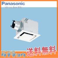 FY-BGS06 パナソニック 気調システム専用部材薄形給排気グリル 消音タイプ ルーバー付 (/FY-BGS06/)