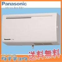 FY-CL6A パナソニック 同時給排形換気扇ブレスファン 壁掛 薄形 微小粒子用フィルター搭載 6畳用 (/FY-CL6A/)