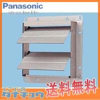 FY-GAX503 パナソニック 換気扇 有圧扇 (/FY-GAX503/)