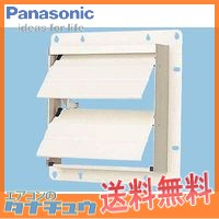FY-GEST453 パナソニック 換気扇 有圧扇 (/FY-GEST453/)