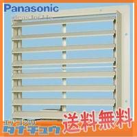(受注生産)FY-GEST904 パナソニック 換気扇 有圧扇 (/FY-GEST904/)