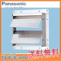 FY-GEXS203 パナソニック 換気扇 有圧扇 (/FY-GEXS203/)