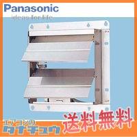 FY-GEXT353 パナソニック 換気扇 有圧扇 (/FY-GEXT353/)