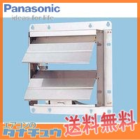 FY-GEXT453 パナソニック 換気扇 有圧扇 (/FY-GEXT453/)