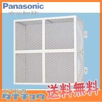 (受注生産)FY-GGS1053 パナソニック 換気扇 有圧扇 (/FY-GGS1053/)