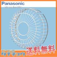 感謝価格 FY-GGS403 パナソニック 有圧扇 日本製 換気扇