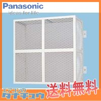 受注生産品 FY-GGS753 パナソニック 換気扇 有圧扇 (/FY-GGS753/)