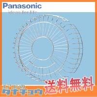FY-GGX403 パナソニック 有圧換気扇専用部材保護ガード 40cm用 ステンレス製 (/FY-GGX403/)