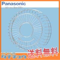 FY-GGX603 パナソニック 有圧換気扇専用部材保護ガード 60cm用 ステンレス製 (/FY-GGX603/)