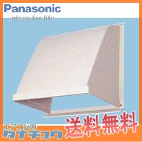 FY-HDP30 パナソニック 一般換気扇用部材屋外フード 樹脂製 スピード対応 売店 全国送料無料 30cm用
