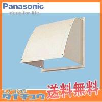 FY-HDS20 パナソニック 与え 一般換気扇用部材屋外フード 数量限定 鋼板製 組立式 20cm用