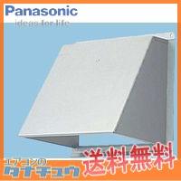FY-HDXB30 パナソニック 一般換気扇用部材屋外フード 30cm用 防火ダンパー付 ステンレス製 (/FY-HDXB30/)