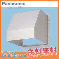 FY-HMX453 パナソニック 有圧換気扇専用部材●※ 屋外フード 45cm用 ステンレス製 (/FY-HMX453/)