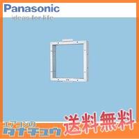 FY-KLX30 パナソニック 有圧換気扇取付枠スライド取付枠(ALC壁用) 30cm用 ステンレス製 (/FY-KLX30/)