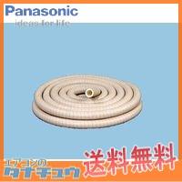 FY-KXH218 パナソニック 気調システム専用部材断熱チューブ 呼び径:φ50mm 長さ:18m (/FY-KXH218/)