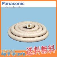 FY-KXH425 格安激安 パナソニック 気調システム専用部材断熱チューブ 長さ:25m 呼び径:φ100mm 特価キャンペーン