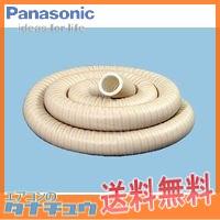 FY-KXH606 パナソニック 気調システム専用部材断熱チューブ 呼び径:φ150mm 長さ:6m (/FY-KXH606/)