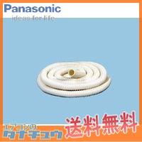 FY-KXP220 パナソニック 気調システム専用部材フレキチューブ 呼び径:φ50mm 長さ:20m (/FY-KXP220/)