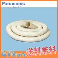 FY-KXP410 パナソニック 気調システム専用部材フレキチューブ 呼び径:φ100mm 長さ:10m (/FY-KXP410/)