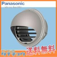 FY-MCX081 パナソニック エクステリア用部材ステンレス製丸形パイプフード ガラリ付 (/FY-MCX081/)