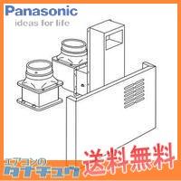 (受注生産)FY-MS656DJ-W パナソニック 換気扇 レンジフード 部材 (/FY-MS656DJ-W/)