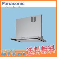 FY-MSH966D-S パナソニック 換気扇 レンジフード部材 スマートスクエアフード用同時給排ユニット (/FY-MSH966D-S/)