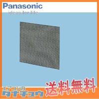受注生産品 FY-NXM1053 パナソニック 換気扇 有圧扇 (/FY-NXM1053/)