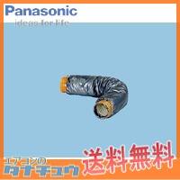 FY-PS042 パナソニック エクステリア用部材消音ダクト 呼び径:Φ100mm 長さ:1m (/FY-PS042/)