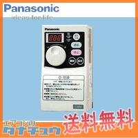 FY-S1N02S パナソニック 換気扇 送風機用インバーター (/FY-S1N02S/)