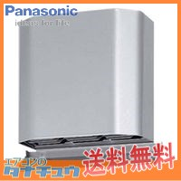 VB-BBG150SA2 パナソニック 換気扇システム部材 ベンテック (/VB-BBG150SA2/)