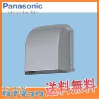 VB-DG200S3BL パナソニック 換気扇システム部材 ベンテック (/VB-DG200S3BL/)