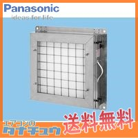 VB-GFS602 パナソニック 有圧換気扇用部材フィルターボックス ステンレス製 呼び径:60cm (/VB-GFS602/)