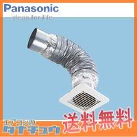 VB-GMS100PA-W パナソニック 換気扇システム部材 ベンテック (/VB-GMS100PA-W/)